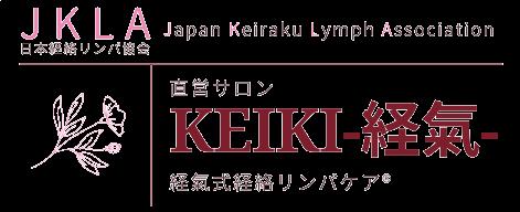 KEIKI-経氣-